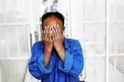 رد درخواست ازدواج بهانه ای برای قتل دختر جوان تهرانی