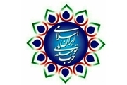 حزب توسعه خواستار اصلاح حکم محکومیت محمدرضا خاتمی شد
