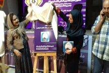 """""""فکری برای نجات"""" و """"پاساری"""" در نهمین نمایشگاه کتاب کردستان رونمایی شد"""