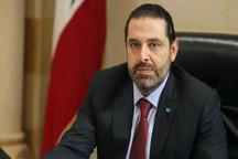 مخالفت شدید سعد حریری نخست وزیر لبنان با طرح معامله قرن