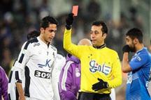 داور شهرکردی حساس ترین دیدار لیگ فوتبال را قضاوت می کند