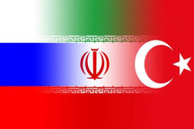 ابراز تمایل چند کشور برای پیوستن به ایران، روسیه و ترکیه