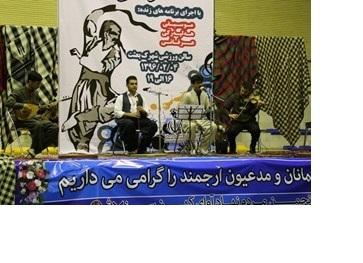 همایش موسیقی فولکلور کُردی در سنندج برگزار شد