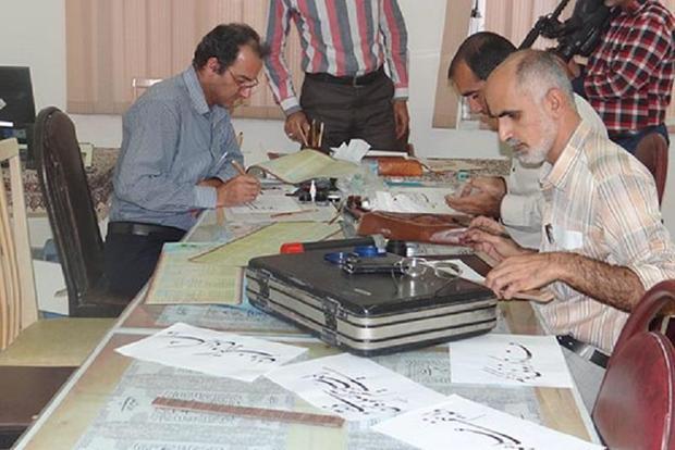 27 هنرمند دشتی از انجمن خوشنویسان ایران مدرک گرفتند
