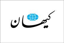 حمله کیهان به علی مطهری: او فرد بلوف زنی است/ مطهری بگوید که جزو نمایندگان چاپلوس است یا آزاده؟/ او یکی از وکیلالدولههای بارز در مجلس است