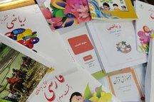 ثبت سفارش کتب درسی کلاس اولی ها در کردستان آغاز شد