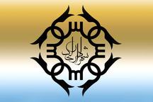 وزارت کشور درخصوص مدارک شهردار منتخب اراک پاسخی نداده است