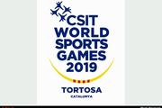 ورزشکاران البرزی موفق به کسب سه مدال طلا در اسپانیا شدند