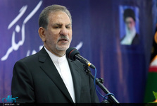 جهانگیری: ایران قابل قیاس با هیچ یک از کشورهای همسایه نیست/ امروز و فردا متعلق به بخش خصوصی است