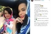 تبریک جالب ملیکا شریفی نیا به خواهرش+ عکس