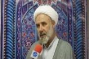 چهلمین دوره مسابقات استانی قرآن کریم استان لرستان برگزار می شود