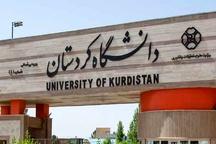 سرپرست دانشگاه کردستان منصوب شد