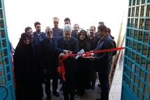 پارک علم و فناوری سلامت اصفهان افتتاح شد