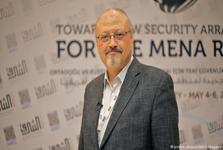 اتحادیه اروپا و کانادا هم روایت سعودی از قتل خاشقجی را زیر سوال بردند