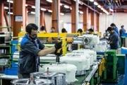 سرمایه گذاری موتور محرکه تولید ملی