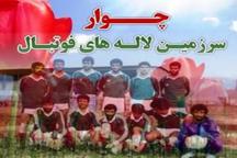 عروج جاودانه ستاره های فوتبال