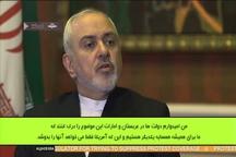 ظریف در مصاحبه با الجزیره انگلیسی: آمریکا فقط می خواهد عربستان و امارات را بدوشد