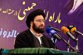 سخنان حجت الاسلام والمسلمین سید علی خمینی در بزرگداشت سالروز ورود تاریخی حضرت امام(س) به کشور