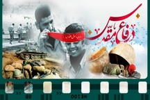 فیلم زنانی که با گرگها دویده اند در مشهد کلید خورد
