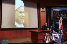 مراسم چهلمین روز آیت الله هاشمی در دانشگاه تهران برگزار شد