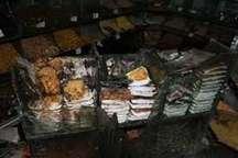 آتش سوزی در یک اغذیه فروشی  در سبزوار