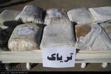 کشف ۱۴ کیلو مواد مخدر در قزوین