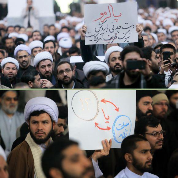 واکنش احمد مازنی به پلاکاردهای جنجالی علیه مجمع تشخیص مصلحت نظام+ عکس