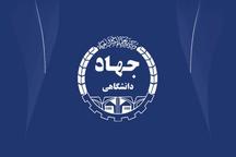 کسب رتبه برتر توسط معاونت فرهنگی جهاددانشگاهی زنجان