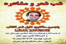 پاسداشت پنجمین سالکوچ خلیل عمرانی در دیر بوشهر برگزار شد