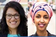 2 زن مسلمان برای نخستین بار در انتخابات کنگره آمریکا پیروز شدند+تصاویر