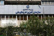 گرانفروشان آذربایجانغربی ۳۹ میلیارد ریال جریمه شدند