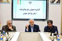 استاندار خراسان جنوبی: نگاه توسعه ای در دستگاه های اجرایی وجود ندارد