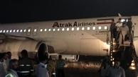 فرود اضطراری یک فروند هواپیما در فرودگاه یزد