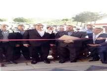 درمانگاه تخصصی بیمارستان توحید سنندج با حضور وزیر بهداشت افتتاح شد