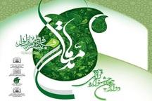 دوازدهمین دوره جشنواره قرآنی مدهامتان در ارومیه برگزار می شود