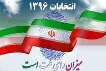فعالیت اداره کل ثبت احوال استان همدان در روز انتخابات