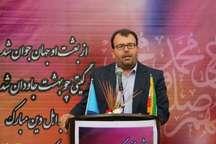 نام نویسی بیش از 10 هزارمتقاضی کارورز در البرز