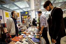 نمایشگاه بزرگ کتاب در بوکان گشایش یافت