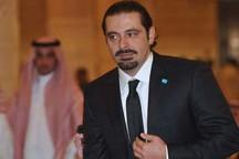 سعد حریری: لبنان باید خود را از جنگهای منطقهای، دور نگه دارد