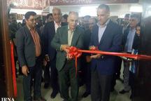 پایگاه سلامت در دانشگاه سیستان و بلوچستان افتتاح شد