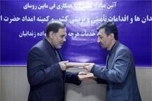 تفاهم نامه همکاری بین کمیته امداد و سازمان زندانها امضا شد