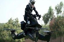 تجهیز پلیس به موتور پرنده+ عکس