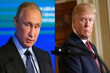 رایزنی پوتین با ترامپ درباره نقش ایران در جنگ با تروریسم/ تهران با تهدید و تحریم عقب نشینی نمی کند