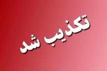 تکذیب تیراندازی و سقوط پهباد در اهواز توسط فرمانده انتظامی این شهر