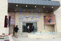مجموعه فرهنگی شهید حججی دانشگاه آزاد نجف آباد افتتاح شد