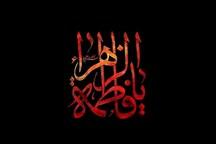 برگزاری مراسم های ویژه سوگواری فاطمی در امام زادگان شاخص گیلان