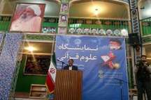 نمایشگاه علوم قرآنی در یزد گشایش یافت