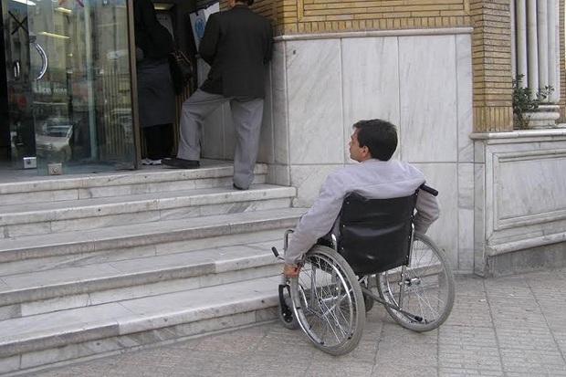 ساختمان جامعه معلولان سردشت مناسب سازی نشده است