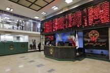کاهش ۱۹ درصدی معاملات بورس البرز
