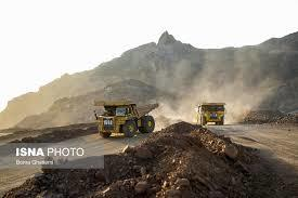 فعالیت 226 معدن در سیستان و بلوچستان